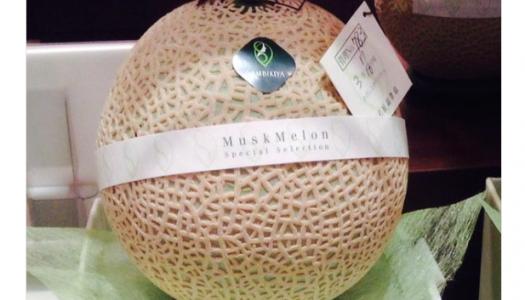 Presztízsdinnye: ezért luxus a gyümölcs Japánban