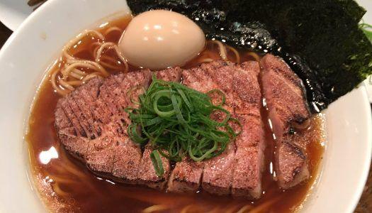 Michelin-csillagos élmény Japánban 460 forintért