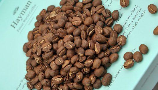 A szálak Panamába vezetnek: a világ legdrágább kávéja